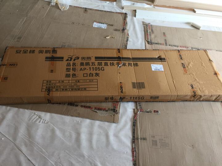 奥鹏 家用梯子五步人字梯加厚折叠梯凳五踏登高装修金属工程梯子AP-1105G 晒单图