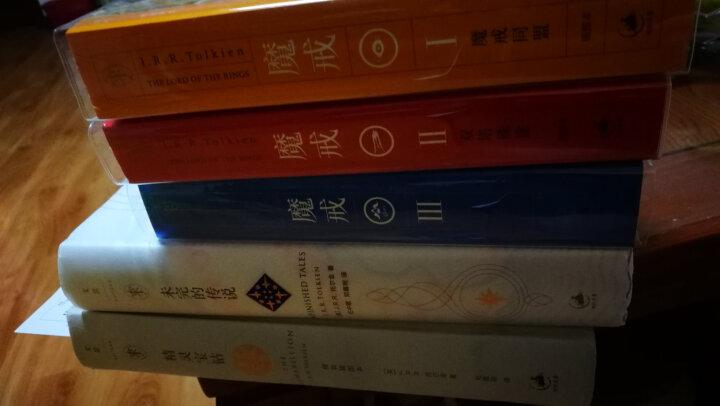 托尔金奇幻小说套装全6册精灵宝钻+霍比特人+指环王魔戒三部曲+努门诺尔与中洲之未完的传说 晒单图
