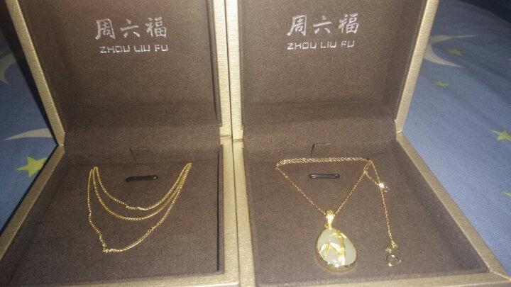 周六福黄金项链足金锁骨链侧身链 计价 AA050784 下架 45cm - 2.88g 含工费68元 晒单图