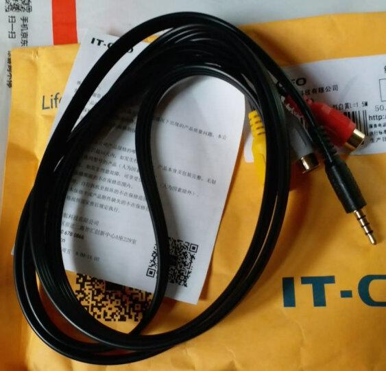 IT-CEO 3.5x15mm一分三莲花头音视频线 AV连接线 适合小米盒子2代增强版/3/3C/3S 创维盒子T2/T1 5米 V084R-5 晒单图