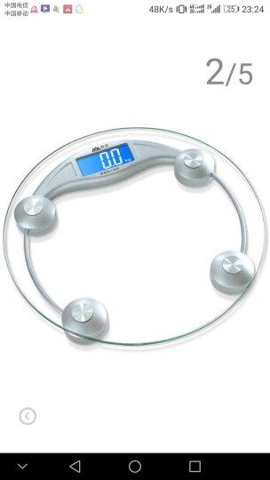 ?香山 电子称台秤智能体重秤家用称重电子称人体秤体重计婴儿体重秤健康秤 新款EB9005L 晒单图