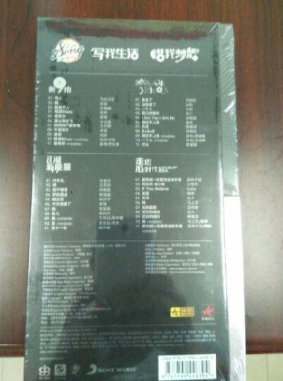 第二季 中国好歌曲导师原创大碟-合辑(4CD+写真大画册 收藏套装) 晒单图