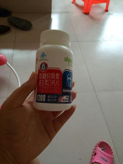艾兰得 钙片氨糖氨糖软骨素 维生素D 0.85g*120片 补钙增加骨密度 晒单图