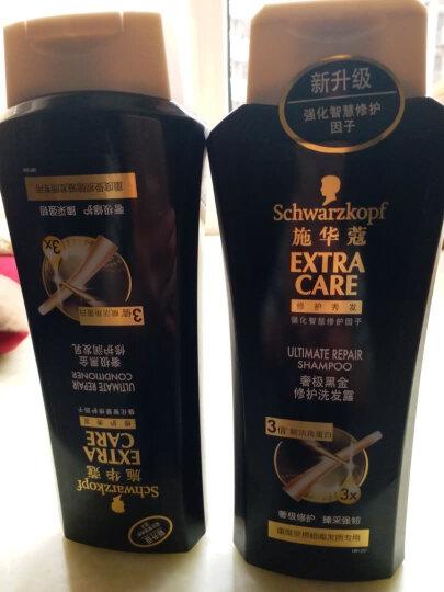 施华蔻(Schwarzkopf)奢极黑金修护洗发露400ml(洗发水 修护重度受损黯哑发质)(新老包装随机) 晒单图
