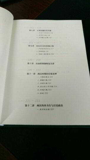 中华经典名著全本全注全译丛书47:史通(套装上下册)精装 晒单图