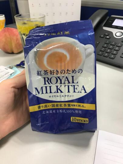 日本原装进口奶茶粉 日东红茶(royal milk tea)经典北海道奶茶果汁冲饮 皇家奶茶 140g独立包装【购买两包免邮】 晒单图