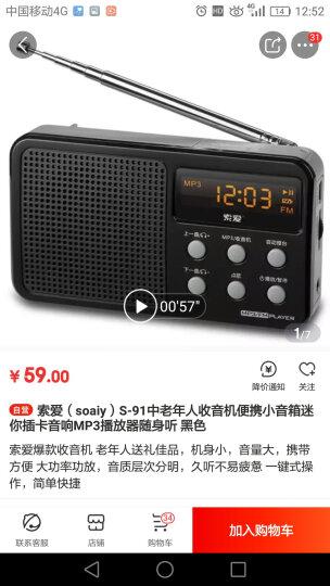 索爱(soaiy)S-91中老年人收音机便携小音箱迷你插卡音响MP3播放器随身听 黑色 晒单图