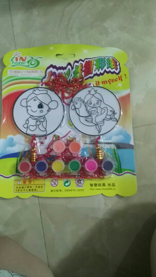 益婴玩具儿童diy手工制作金粉透光串珠涂鸦水彩画板宝宝益智玩具绘画工具套装圣元旦新年礼物 (1)大号金粉画5套 晒单图