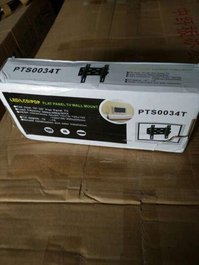 凯旗 小米电视挂架电视机壁挂架通用可调节液晶显示器支架 适用32英寸创维海信康佳夏普TCL PTS0034T适用(14-32英寸)短款 晒单图