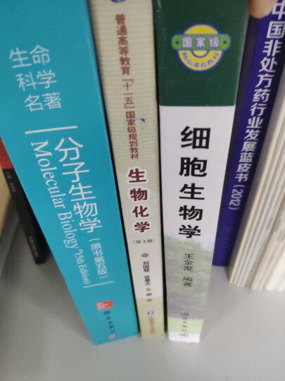 生理学(第8版)/朱大年/本科临床 晒单图