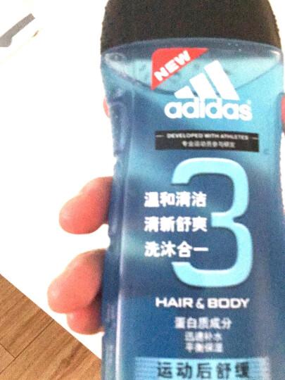 阿迪达斯(Adidas) 【官方旗舰店】男士功能香波沐浴露  5款可选 运动后舒缓400ml 晒单图