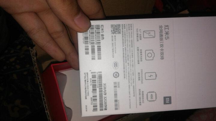 小米 红米5 全面屏手机 全网通版 2GB+16GB 浅蓝色 移动联通电信4G手机 双卡双待 晒单图