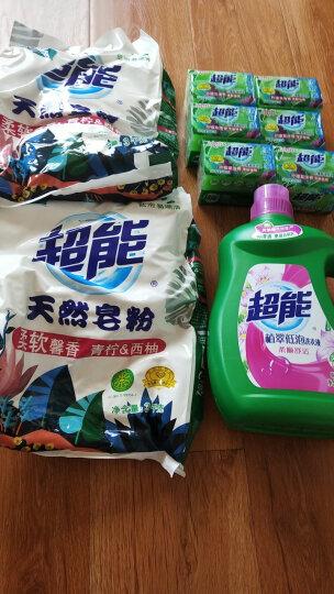 超能 柠檬草透明皂/洗衣皂(清新祛味)260g*2块 肥皂(新老包装随机发货) 晒单图