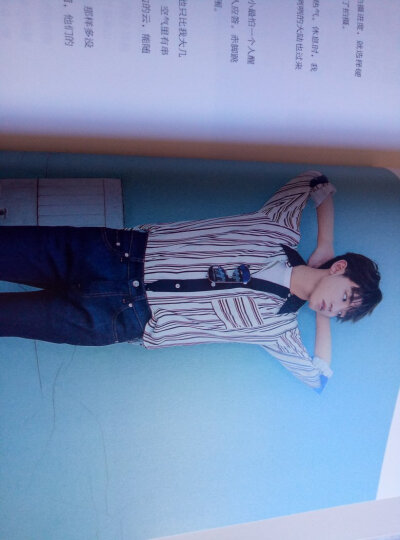 《我们的少年时代》写真集 TFBOYS特别版(京东专供签章明信片海报收藏卡 TFBOYS主演影视剧热播中) 晒单图