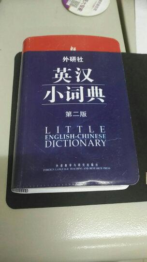小学生歇后语词典(双色) 晒单图