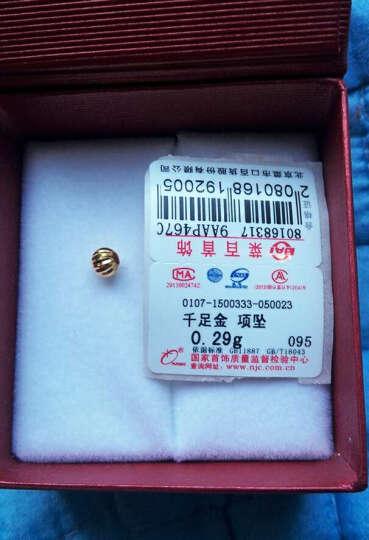 菜百首饰 黄金转运珠 足金瓜棱转运珠 定价 约0.3克 晒单图