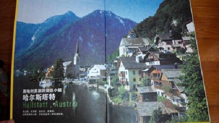 最美中国·国家地理旅游地图+最美世界·国家地理旅游地图(套装共2册) 晒单图