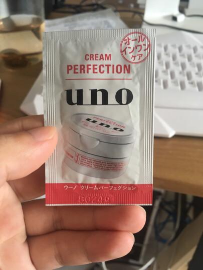 日本进口 资生堂(Shiseido) uno吾诺男士 洁面啫喱  清凉型 130g/支 清凉舒爽 晒单图