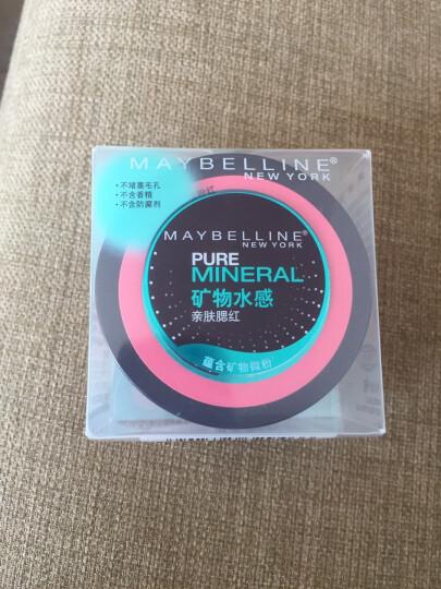 美宝莲(MAYBELLINE)矿物水感亲肤 腮红C01 4g (亮粉红) (彩妆胭脂 贴合 自然红润) 晒单图