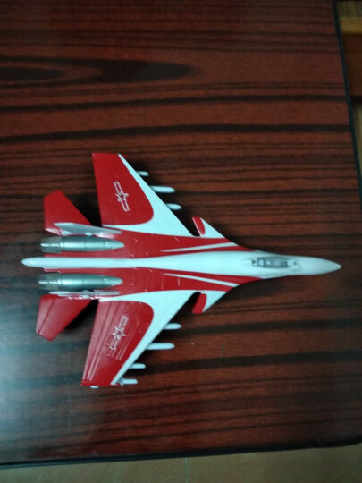 彩珀战斗机航天飞机轰炸机歼十二十回力声音灯光合金飞机模型玩具车 翼龙无人机 晒单图