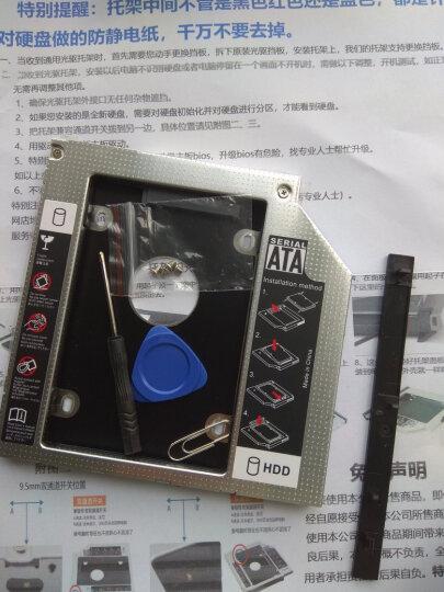 九晶(jiujing) 华硕笔记本电脑X550JK A550JK K550J光驱固态机械硬盘支架托架 金属 8.9-9.0MM 晒单图