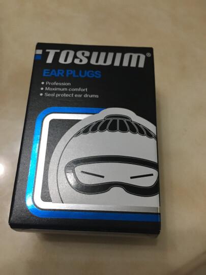 拓胜(TOSWIM)游泳防水耳塞成人儿童洗澡游泳用预防中耳炎耳塞 TS61960299墨鱼黑小 晒单图