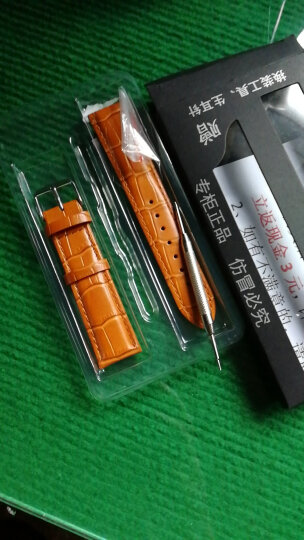 【仓库配送】欧格利(Aurgelly)手表真皮表带男皮表带手表配件男士表带 适用多品牌 送工具 金扣啡色皮带-18mm 晒单图