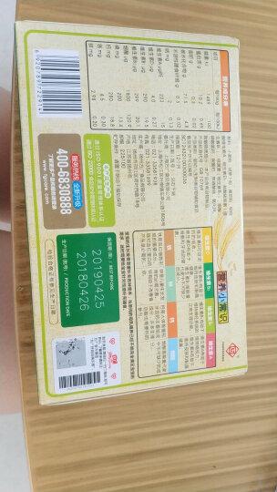 方广 婴幼儿辅食 营养面条 胡萝卜蔬菜营养面 不添加食盐 含钙铁锌 300g  (6个月以上婴幼儿童适用) 晒单图