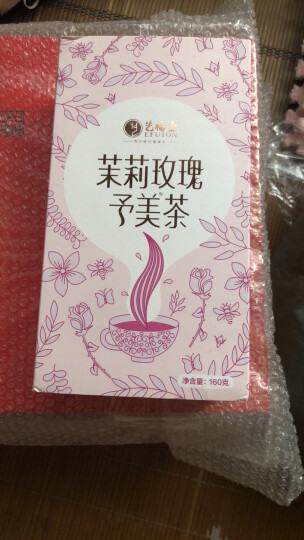 艺福堂 茶叶 花草茶 玫瑰茉莉桂圆山楂冰糖予美茶 组合花茶 160g 晒单图