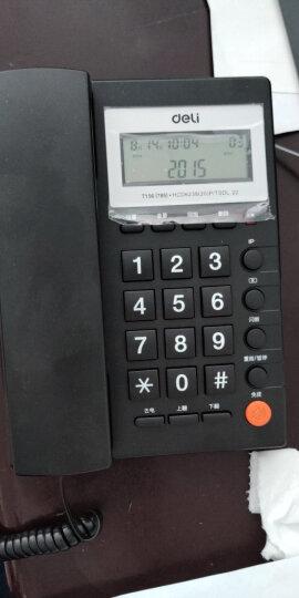 得力(deli)785来电显示免提通话座机 时尚简约可接分机办公家用电话 有绳固定电话 清晰大按键 晒单图