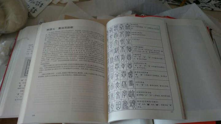 篆刻五十讲(增订本) 晒单图