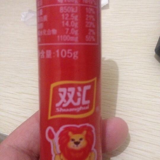 双汇 火腿肠 香肠火腿 王中王 105g 单支 晒单图