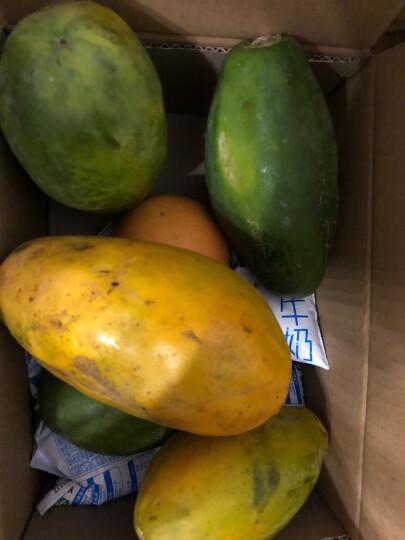 【聚果臻品】广西红心木瓜新鲜水果9斤装 晒单图