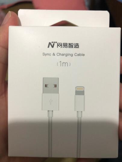 网易严选 网易智造苹果快充数据线充电线适用于苹果设备通用MFI认证 iPhone充电线 1米 升级加固版 晒单图