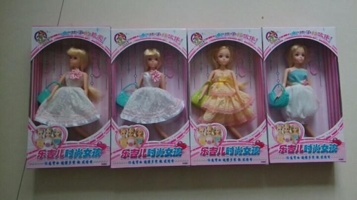 乐吉儿 娃娃时尚女孩过家家洋娃娃玩具H30C 一套组合4个 晒单图