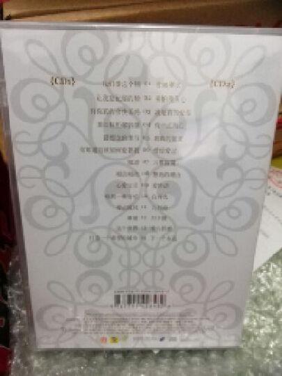 张信哲:绝对收藏张信哲(2CD) 晒单图