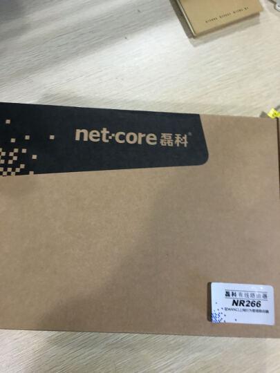 磊科 NR266 双wan口叠加企业路由器 智能QOS流控内网PPPOE服务器行为管理 晒单图