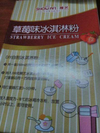 展艺冰淇淋粉 手工自制家用软硬雪糕粉冰激凌粉挖球 冰棒圣代冰棍原料甜筒材料 芒果味 晒单图