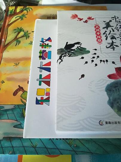 小熊宝宝绘本(套装共15册) 晒单图