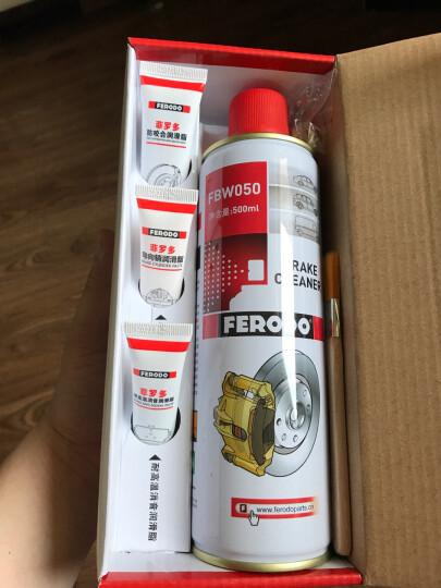 菲罗多(Ferodo)FBX050C 欧洲原装进口汽车/摩托车刹车油/制动液通用标准 DOT4 500ML 晒单图