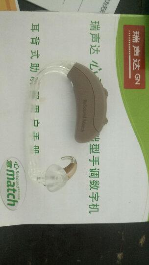 瑞声达助听器心意MA3t80-v老年人无线隐形耳背式3通道6频段 自动降噪 晒单图