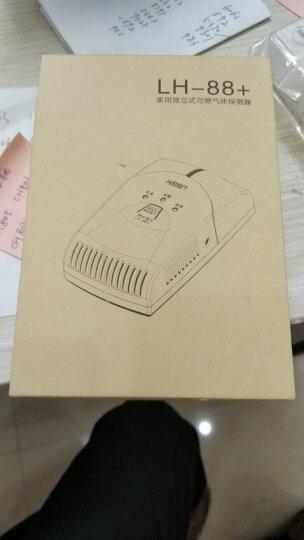 豪恩(iHORN)LH-88+ 燃气报警器 天然气报警器 智能家用厨房泄漏探测报警器 晒单图