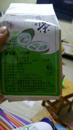 仙第冬瓜茶荷叶茶 大肚子茶叶 冬瓜荷叶茶袋泡茶  200克 A4腰 花草茶 晒单图