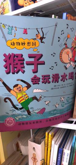 海豚科学馆:动物妙想国(套装 全8册) 晒单图