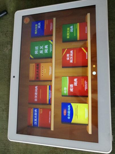 好记星(Ozing) N969S八核学习机学生平板电脑小学初中高中课本同步点读机家教机 新品八核旗舰机【2G+32G】+64G资料卡 晒单图