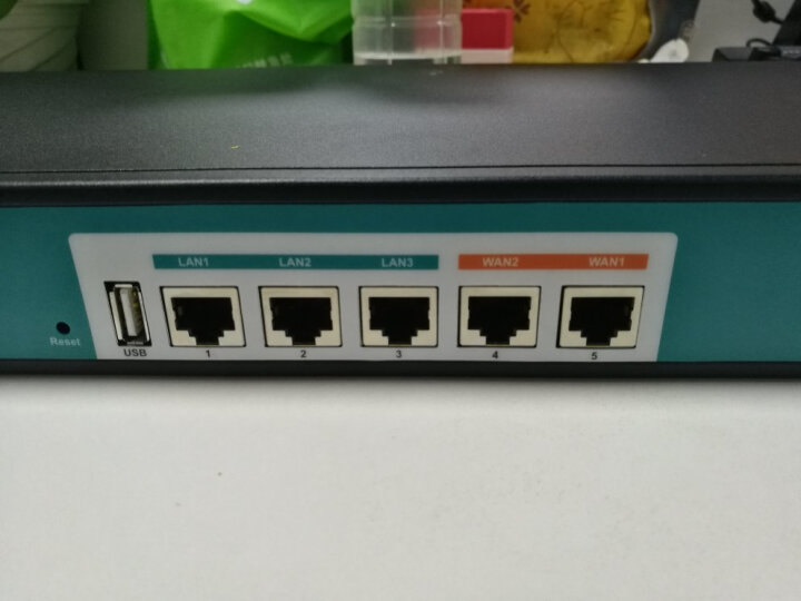 艾泰(UTT)HiPER 4220G 企业级全千兆多WAN口上网行为管理路由器 广告营销认证/智能流控/VPN 晒单图