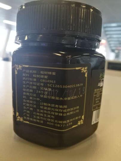 花背箩 云南高原野生蜂蜜云南自然成熟零添加土蜂蜜 岩蜂蜜500g 晒单图