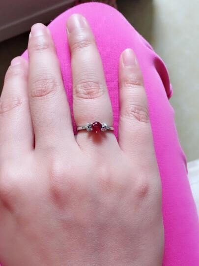 多米丽(DUOMILI) 多米丽珠宝泰国红宝石蓝宝石裸石18K金红宝石戒指女镶钻彩宝定制 0.5克拉 7个工作日高级定制 晒单图