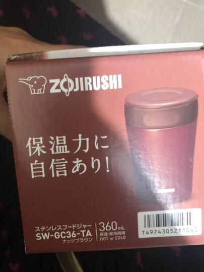 日本进口 象印(ZOJIRUSHI)儿童保温桶男女学生食物罐 真空焖烧罐 不锈钢保温桶/壶  SW-GC36-TA 咖啡黑360ml 晒单图