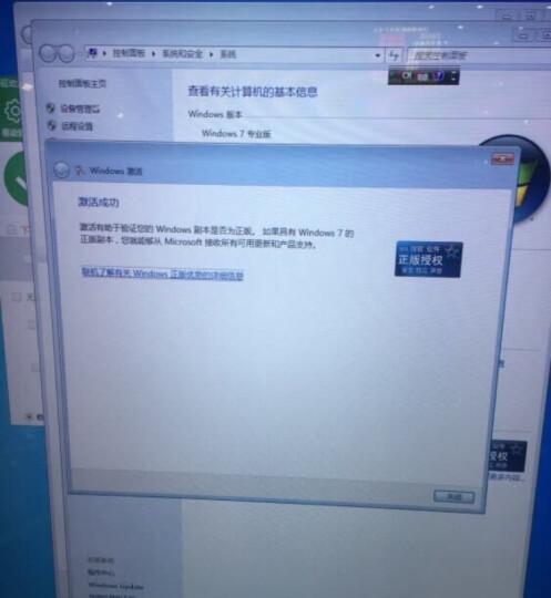 微软(Microsoft) 正版win7系统盘/windows7家庭版/专业版/旗舰版 专业版电子版+U盘  含发票 晒单图